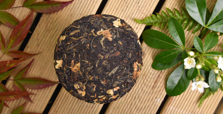 2019 Qianjiazhai Sun Dried Black + Tea Flower Cake
