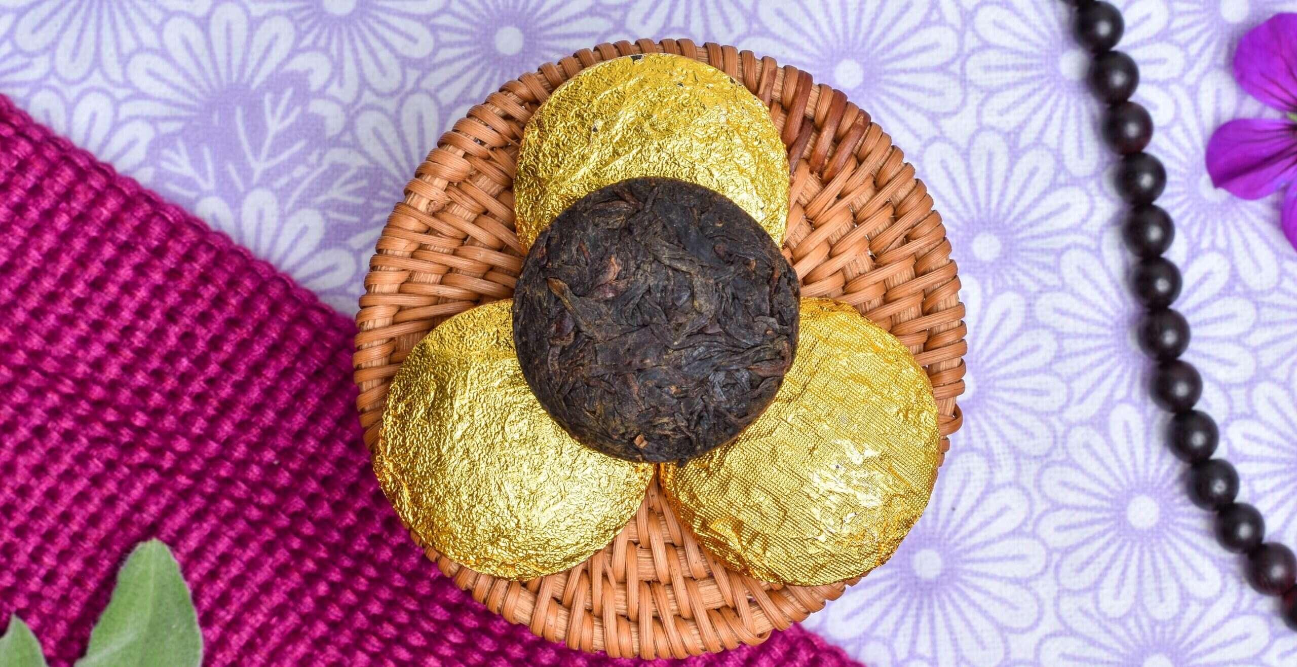 Tieguanyin Xiao Zhong Mini Cake