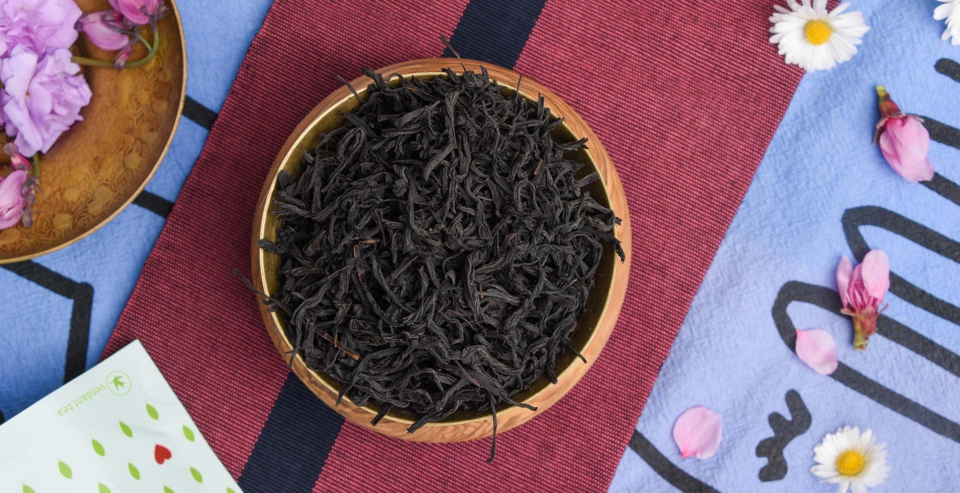 2021 Shi Feng Dragonwell Black Tea