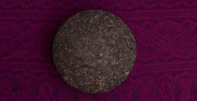 2010 Aged Tieguanyin Cake