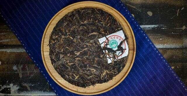 2013 Heng Yi Banzhang Sheng Cake