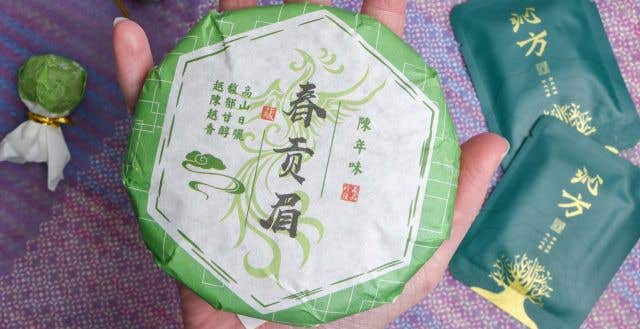 Explore White Teas from Wuyangcun