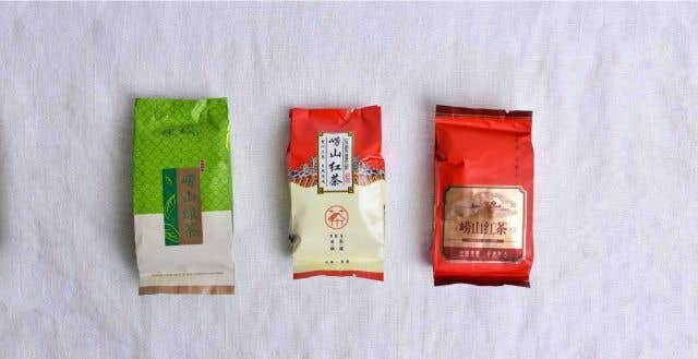 Laoshan Autumn ReserveTasting Kit