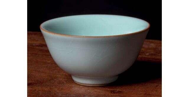 Ru Glaze Cup