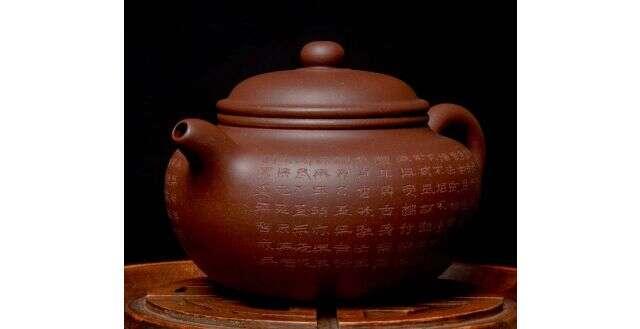 """Carved Di Cao Qing """"Fang Gu"""" Yixing"""