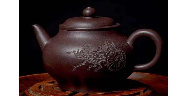 Carved Zi Yu Pao Yixing