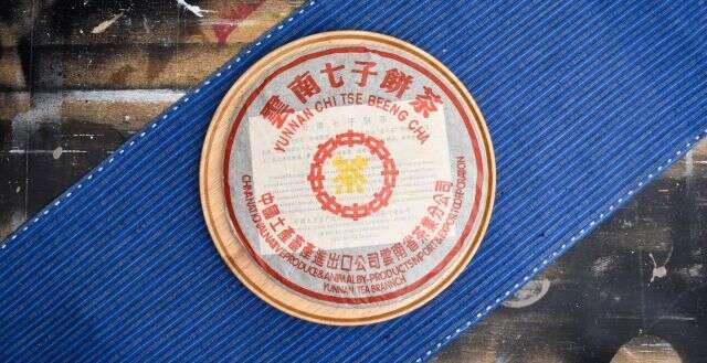 CNNP Yellow Label 2006 Shu