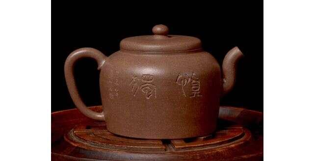 """Huang Jin Duan Ni """"Du Pin"""" Yixing"""