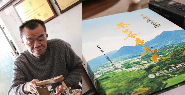 Huang Rui Guang