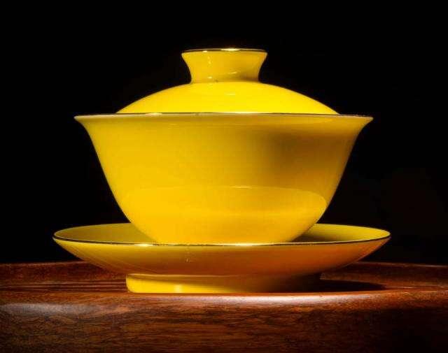 Yellow Gilded Porcelain Gaiwan