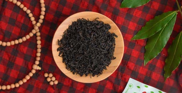 2020 Autumn Laoshan Black