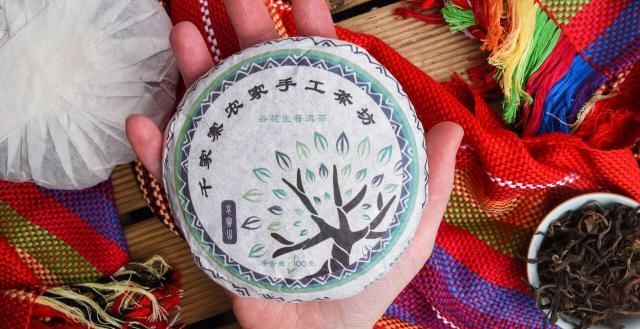 2020 Gu Hua Sheng