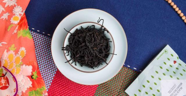 2020 Mi Lan Black Tea
