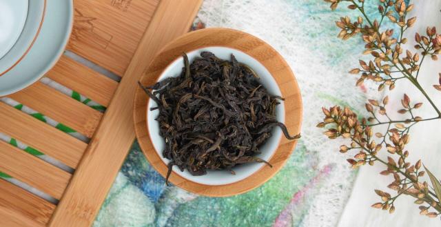 2020 Qing Xiang Wulong Revival