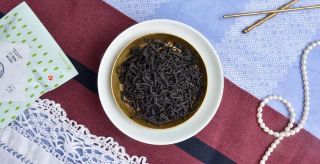 2020 Shi Feng Dragonwell Black Tea