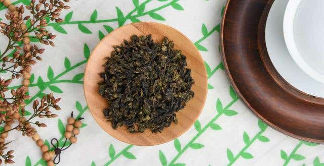 2020 Autumn Traditional Tieguanyin