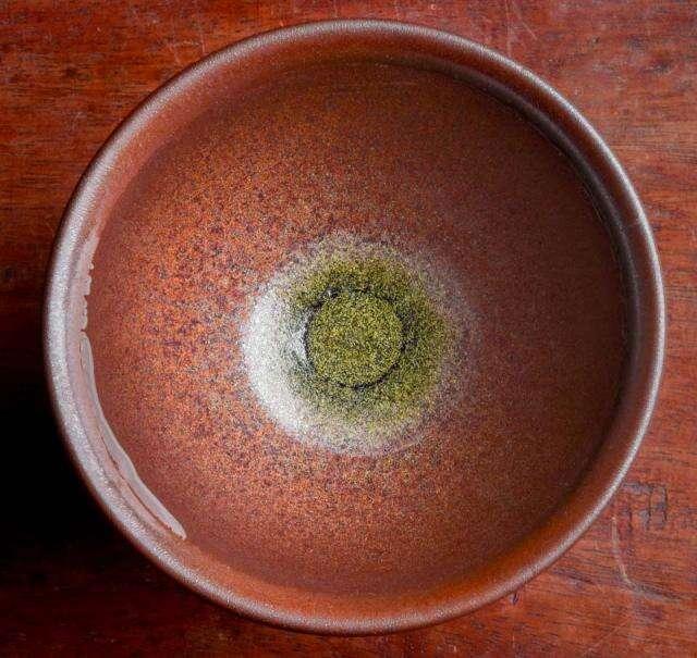 Abundance Shui Ji Jian Zhan Cup