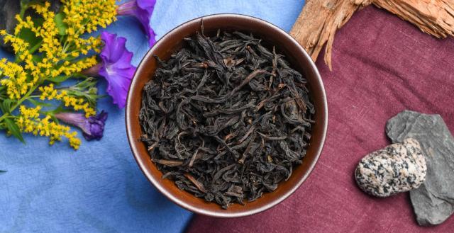 Aged Old Tree Wuyi Gongfu Black