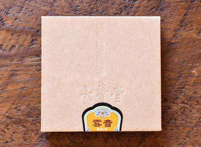Cloud Song Aloeswood Mini-Stick Set