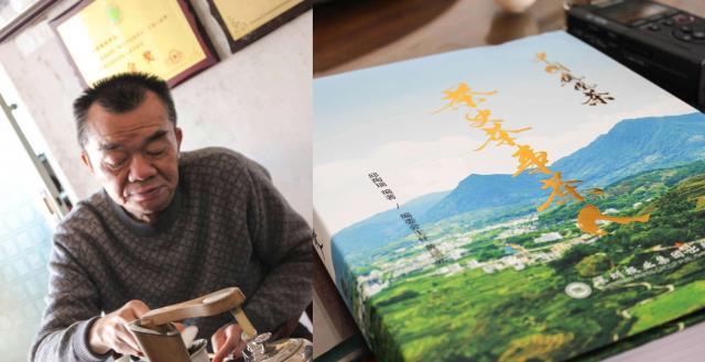 Tasting Master Huang Ruiguang's Dancong Craft