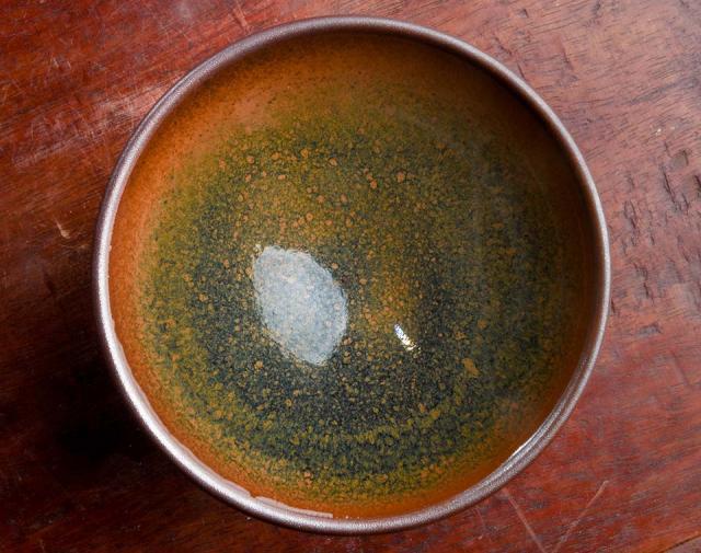 Polished Agate Shui Ji Jian Zhan Cup