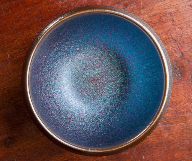 Turquoise Qilin Jian Zhan Cup