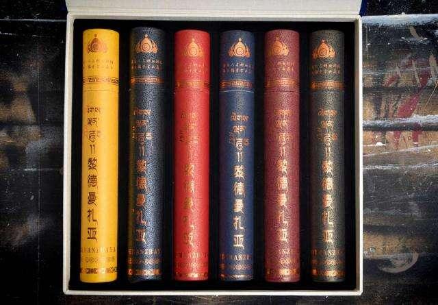 Manzhaya Reserve Incense Gift Set
