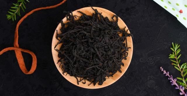 2021 Mi Lan Black Tea