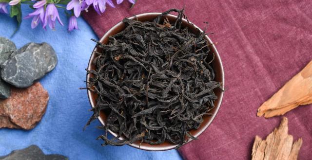 2021 Old Tree Wuyi Gongfu Black