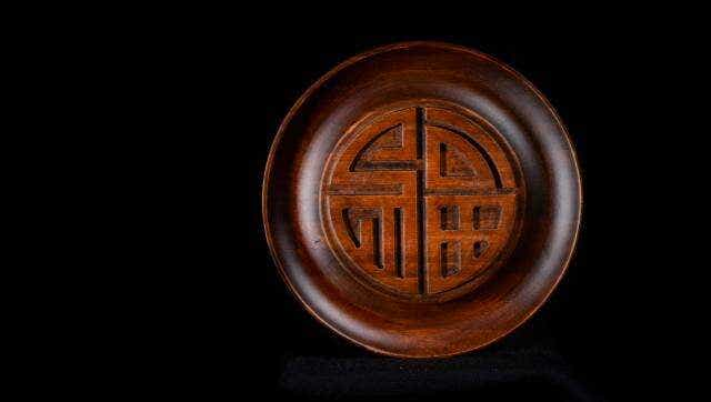 Carved Seal Tea Boat