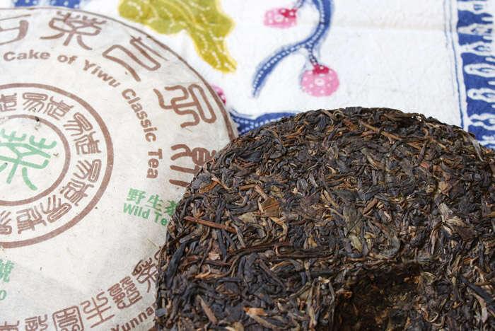 Stone-Pressed '04 Yiwu Sheng