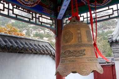 Ritual Bell at Laoshan Temple
