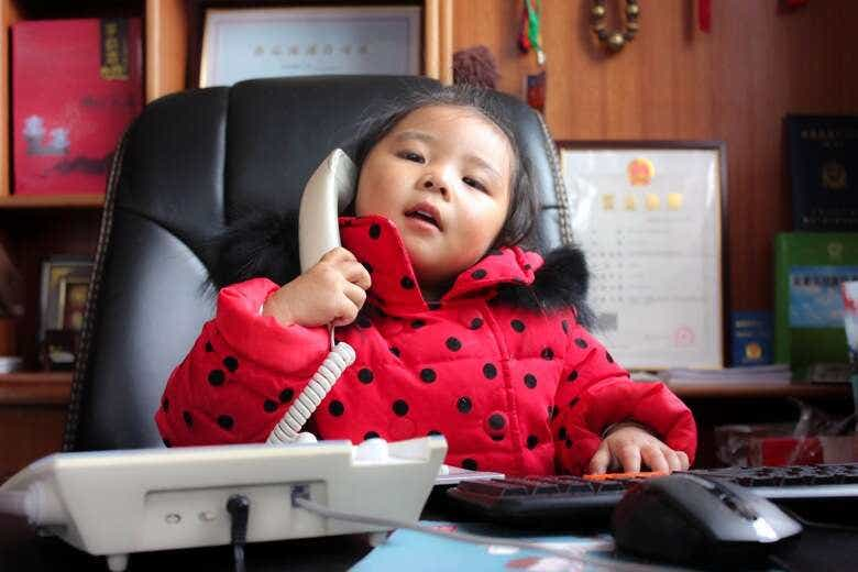 laoshan-3538