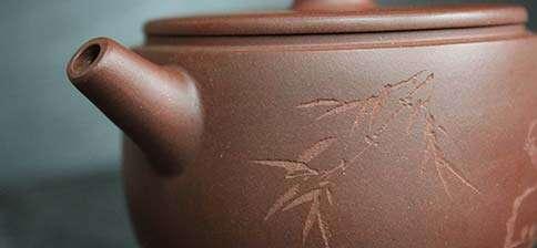 Fan Chunfeng Zini Carved Bird and Bamboo Yixing