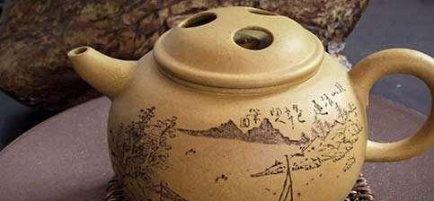 Fan Chunfeng Huangjin Duanni Three Holes Yixing