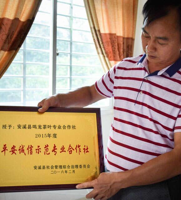 masterzhang-awardfortransparencyhonesty-2015-0889-1024x826-1