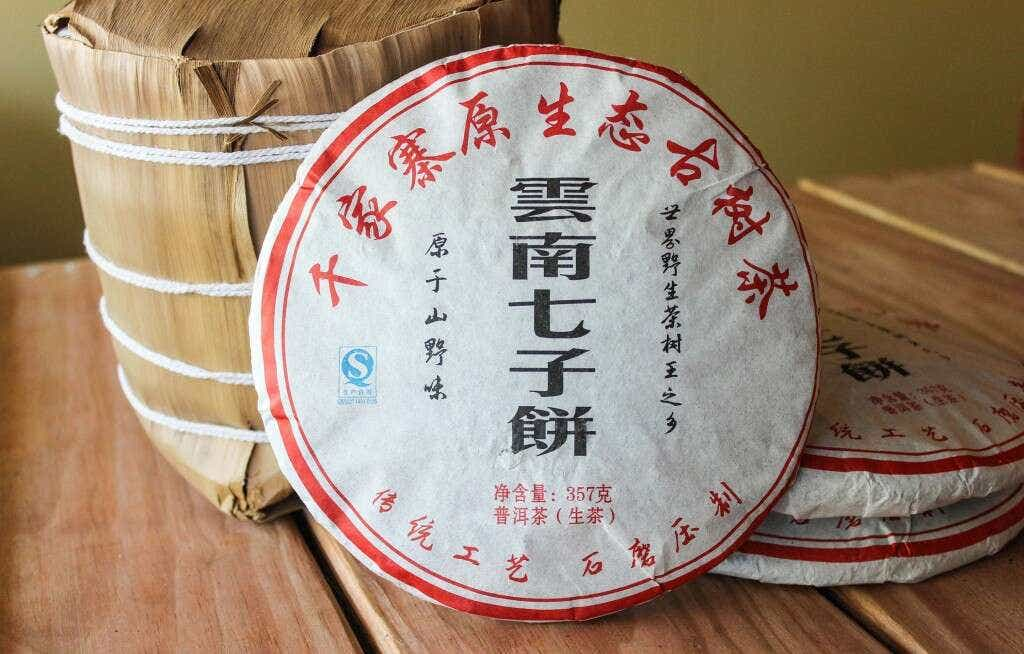 the cooperative's 2015 Sheng Cake
