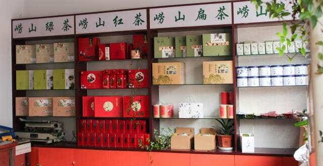 the He Family's teas on display at our collaborative tea shop