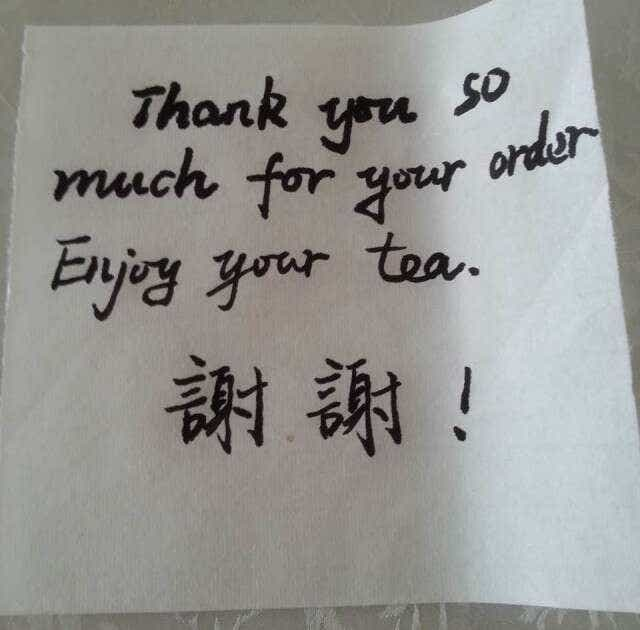 thankyou_note