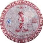 xingyang-circle-2