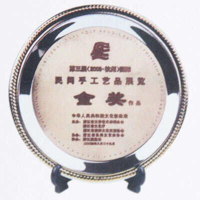 fanchunfeng-certificatesawards-2213_small