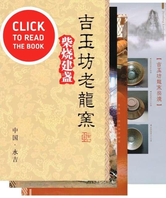 jiyufang_laolongyao_clicktoread_2