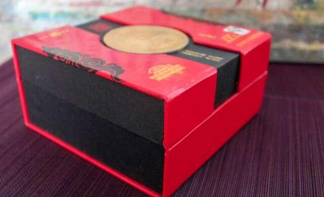 xingyang2008sheng-3936-largex2