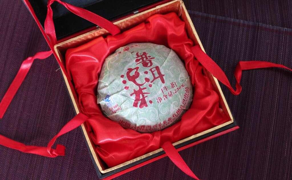 Full 250g toucha's include Xingyang's custom storage and gift box
