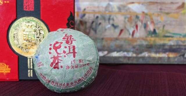 xingyang2008sheng-3966-largex2