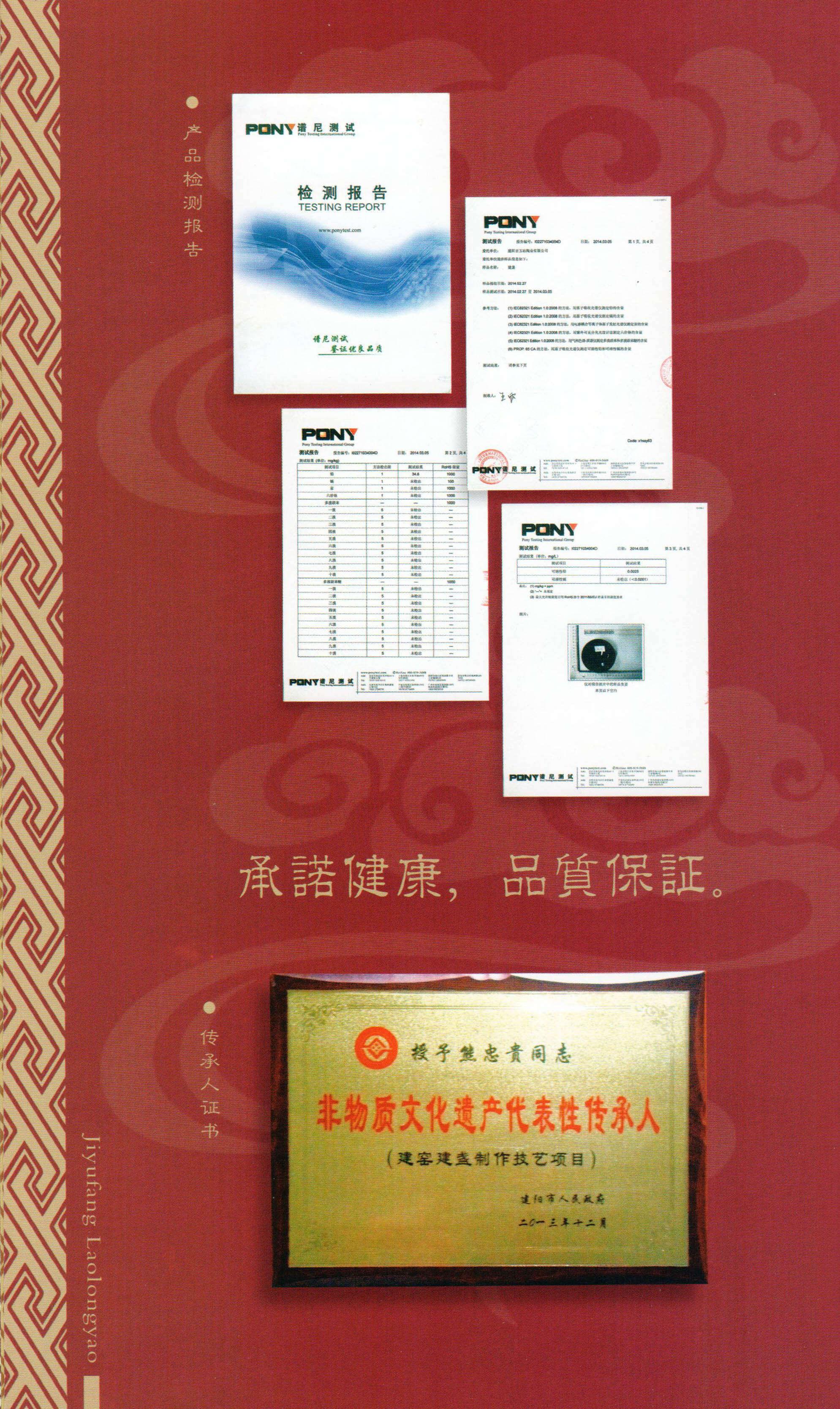 jiyufang_laolongyao-12