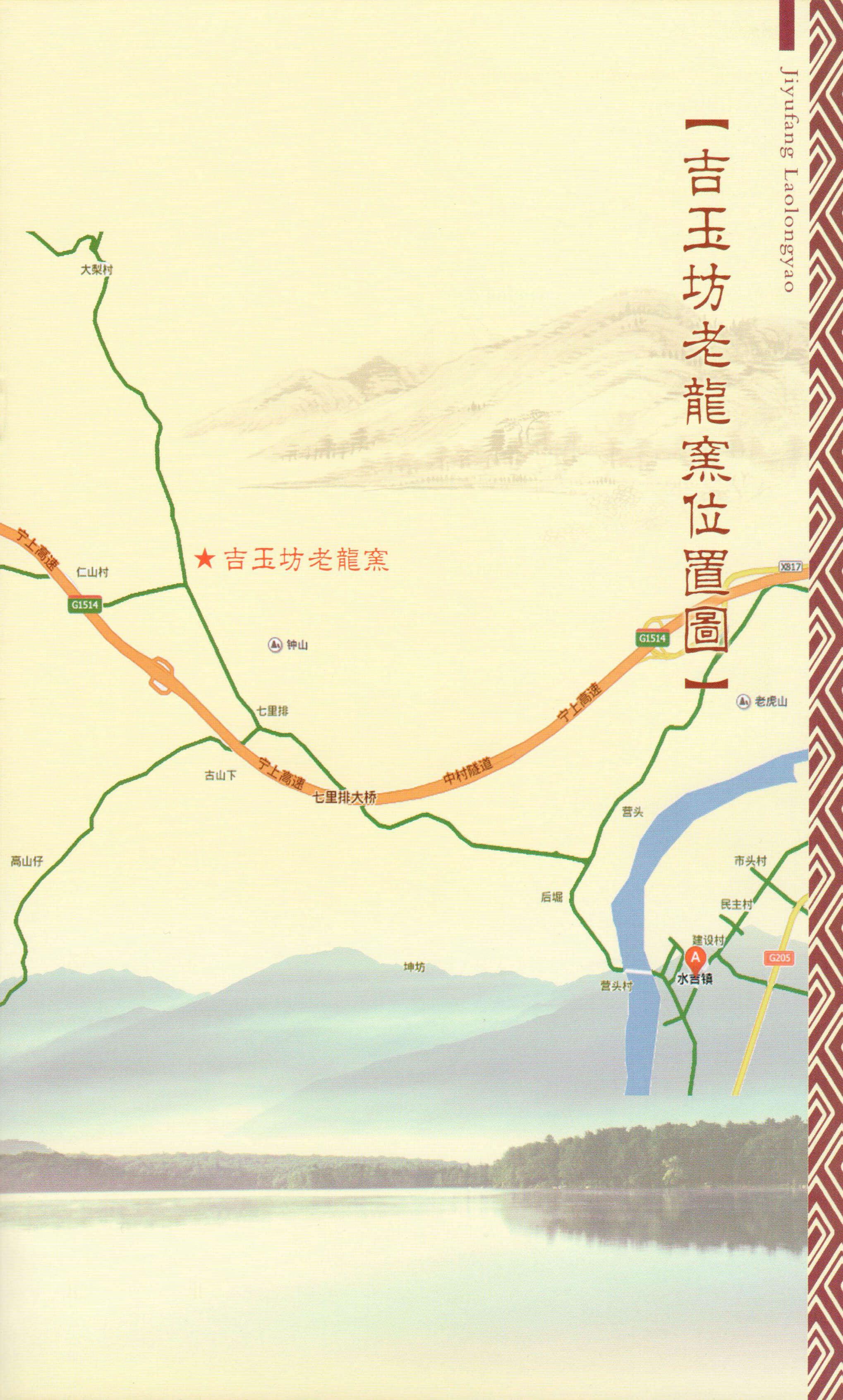 jiyufang_laolongyao-13