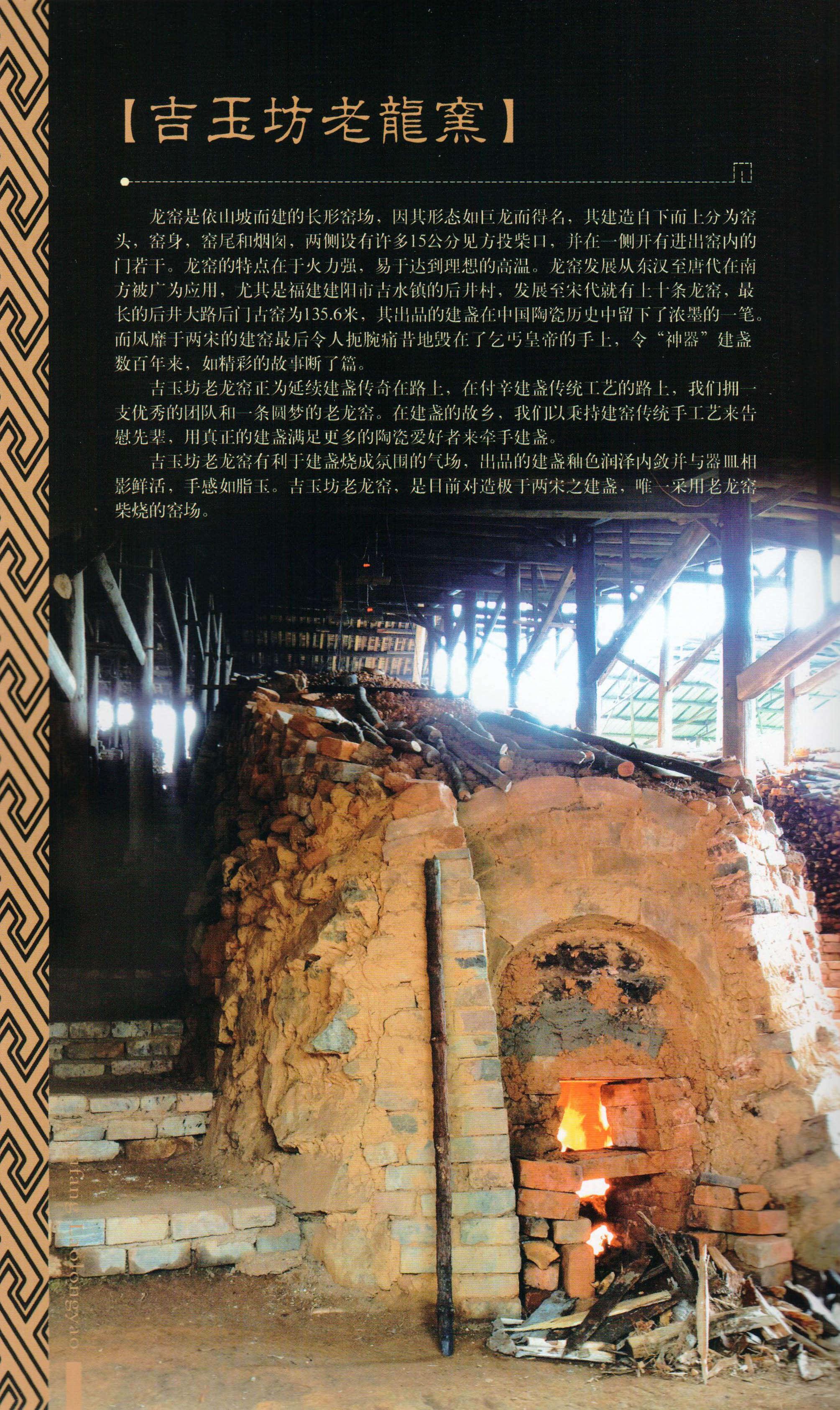 jiyufang_laolongyao-14