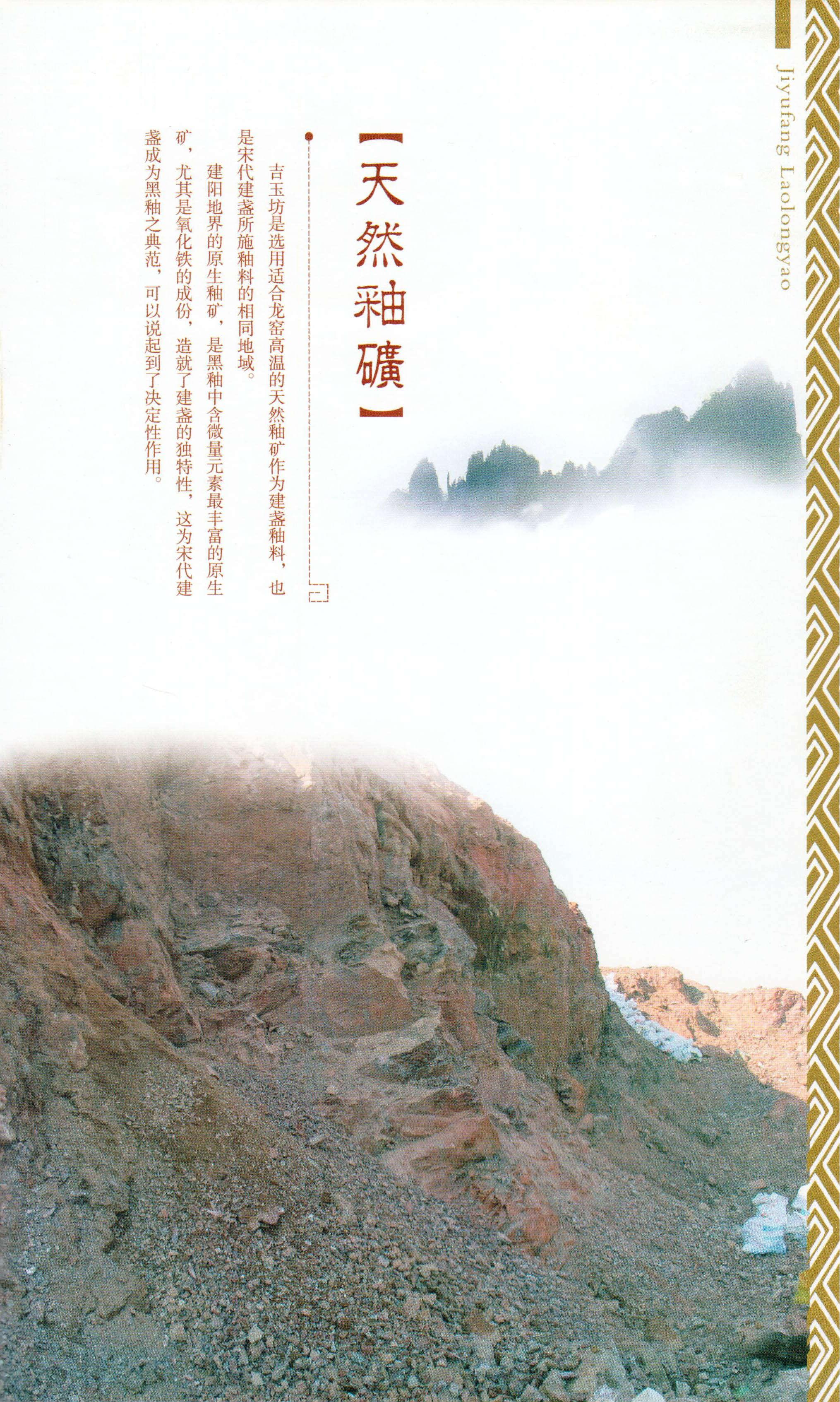 jiyufang_laolongyao-17
