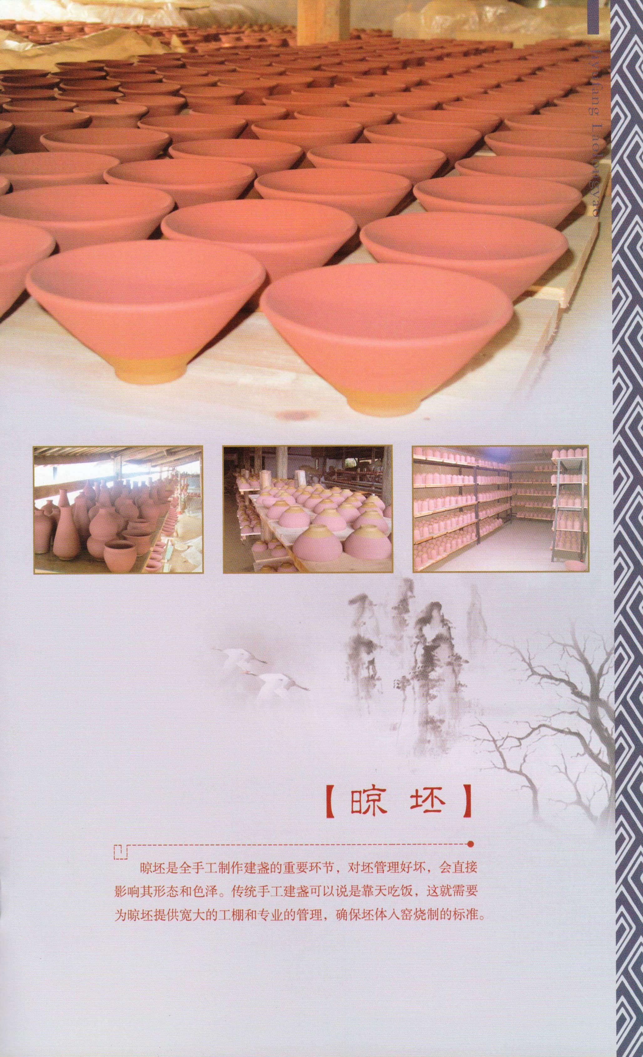 jiyufang_laolongyao-21